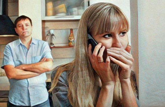 Infidelidad marital y los problemas en la familia